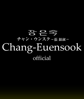 Chang Suu official�@�� ��i�|�`�����E�E���X�N�|